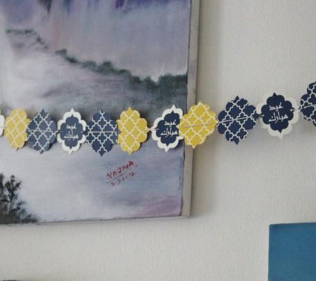 3تصميم-منزل-بطابع-رمضان