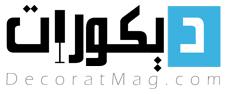 مجلة ديكورات, تصميم داخلي, غرف نوم مودرن, ديكورات جبس, ديكورات مطابخ و ديكورات حمامات