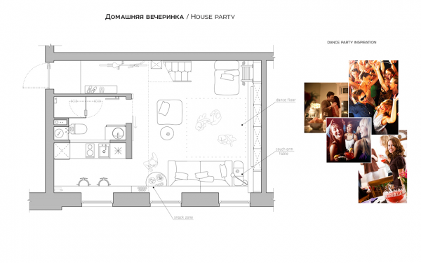 apartment-party-ideas-600x375