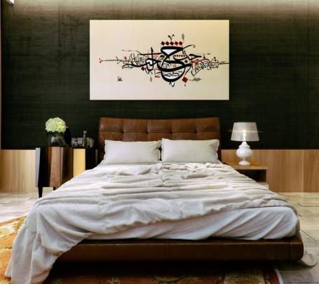 persian-inspired-design-600x600