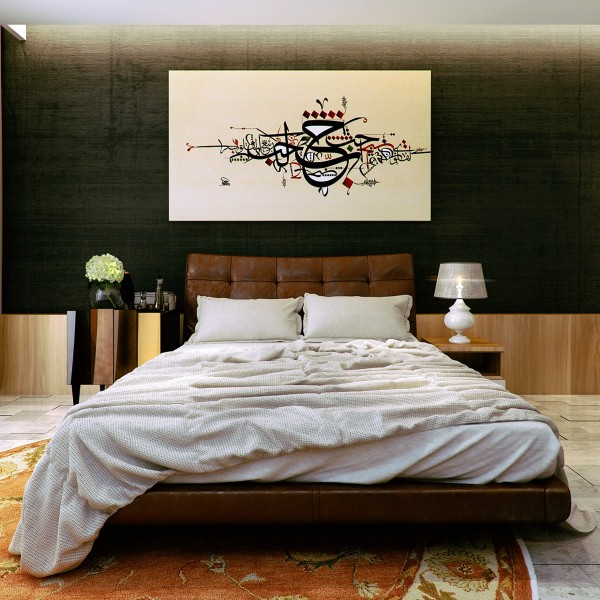 persian inspired design 600x600 تصاميم غرف نوم لأصحاب الذوق الرفيع