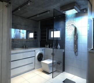 rainfall-shower-600x530