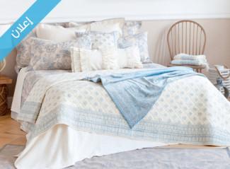 مفروشات سرير بتصميمات رائعة وأذواق راقية من Zara Home